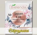 Лифтинг крем против морщин для лица 50+ День SPF6 JAPAN LIFT, 50 мл