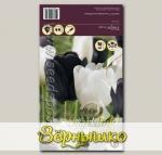 Тюльпан Триумф BLACK/WHITE MIXED, 20 шт.