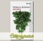 Перилла зеленая Аоджисо, 0,5 г Marutane