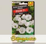Эустома крупноцветковая махровая Рози Белая F1, 5 шт. Takii Seed