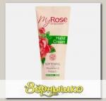 Крем для рук My Rose Of Bulgaria, 75 мл