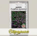 Бакопа Голубая вершина, 3 мультидраже (1 драже 5-7 растений) Профессиональные семена