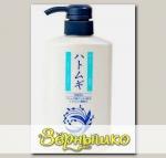 Кондиционер для волос с экстрактом Бусенника и гиалуроновой кислотой COSME STATION, 400 мл