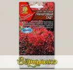 Салат листовой Гранатовый сад ®, 0,5 г