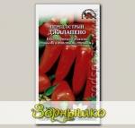 Перец острый Джалапено, 0,2 г