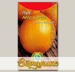 Лук репчатый Алиса Грейг, 0,3 г (ПС)