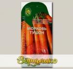 Морковь Тушон, 100 гелевых БИдраже Витамин роста
