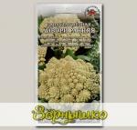 Капуста цветная Айвори Ранняя, 0,3 г