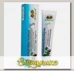 Зубная паста Мангустиновая Abhai, 100 мл