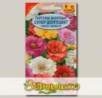 Портулак махровый Супер Долгоцвет, Смесь, 0,1 г