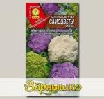 Капуста цветная Самоцветы, Смесь, 0,2 г