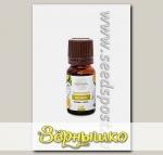 Эфирное масло Бергамота, 8 мл