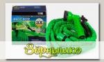 Складной растягивающийся шланг для полива Magic Hose (XHose) Зеленый, 15 м