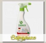 Средство универсальное для мытья кухонных плит Synergetic, 500 мл
