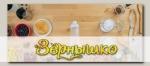 Миксер для блинов и панкейков с венчиком BlenderBottle Whiskware, 1065 мл