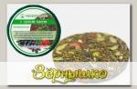 Чай зеленый с брусникой, лимонной травой, изюмом, лепестками роз С легким паром (плитка), 50 г