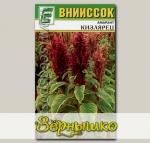 Амарант овощной Кизлярец, 0,3 г
