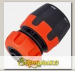 "Коннектор для шлангов d 1/2"" - 5/8"" (12.5 - 15 мм) LX"