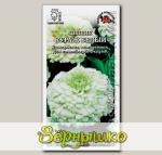 Цинния карликовая Кураж Белый, 0,2 г