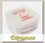 Контейнер для торта и маффинов PAVO, 7,8 л