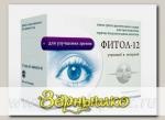 Фитосбор Фитол-12 Для зрения, 60 брикетов х 2 г