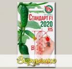 Огурец Стандарт 2020 F1, 8 шт.
