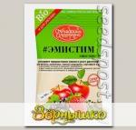 Эмистим ®, Р (#ЭМИСТИМ), 0,5 мл