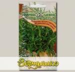 Розмарин лекарственный Вишняковский Семко, 0,05 г