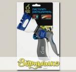Пистолет-распылитель GREEN APPLE, пластик, 4 улучшенных режима (GWHM12-039)