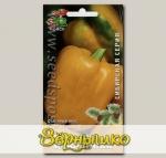 Перец сладкий Изюминка, 0,25 г Сибирская серия
