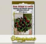 Перец-мини острый декоративный Ивонна, 13 шт. Для дома и сада