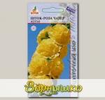 Шток-роза Чатер Желтая, 0,1 г