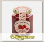 Мармелад Малина и розовый перец (в банке), 200 г