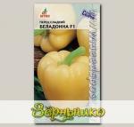 Перец сладкий Беладонна F1, 7 шт. Seminis
