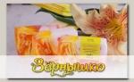 Мыло - парфюм ручной работы для женщин Lady secret (Nina Ricci  - Nina), 100 г