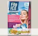 Лед для лица FITOICE подтягивающий Эффект лифтинга, 8х10 мл