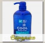 Гель для душа для мужчин с Лошадиным маслом и ароматом ментола Cool COSME STATION, 600 мл