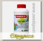 Primus D (для очистки вод в прудах и озерах), 500 мл