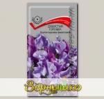 Душистый горошек Бонтон Сиренево-Фиолетовый, 1 г