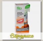 Зубной порошок в готовом виде Профессиональное отбеливание Fito Доктор, 45 мл