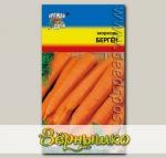 Морковь Берген, 1 г Голландская серия