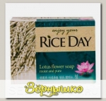 Мыло с экстрактом Лотоса Riceday, 100 г