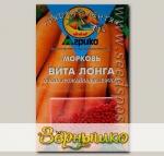Морковь Вита Лонга, 500 гелевых драже Грядка лентяя