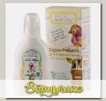 Лосьон защитный и успокаивающий детский От насекомых Baby Anthyllis (Pierpaoli), 125 мл