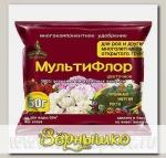 Удобрение МультиФлор цветочное для роз и других многолетников, 50 г