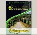 Набор семян Прованские травы Элит мини, 6 пакетиков Профессиональная упаковка