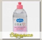 Средство для мытья бутылочек, игрушек, посуды Bebble, 500 мл