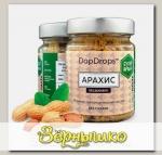 Паста Арахисовая СуперКранч без добавок, 200 г