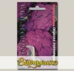 Капуста цветная Сицилия Пурпурная, 0,5 г