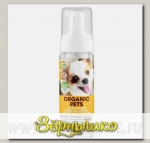 Шампунь-пенка для собак миниатюрных пород, 150 мл
